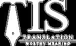 ศูนย์การแปลทีไอเอส
